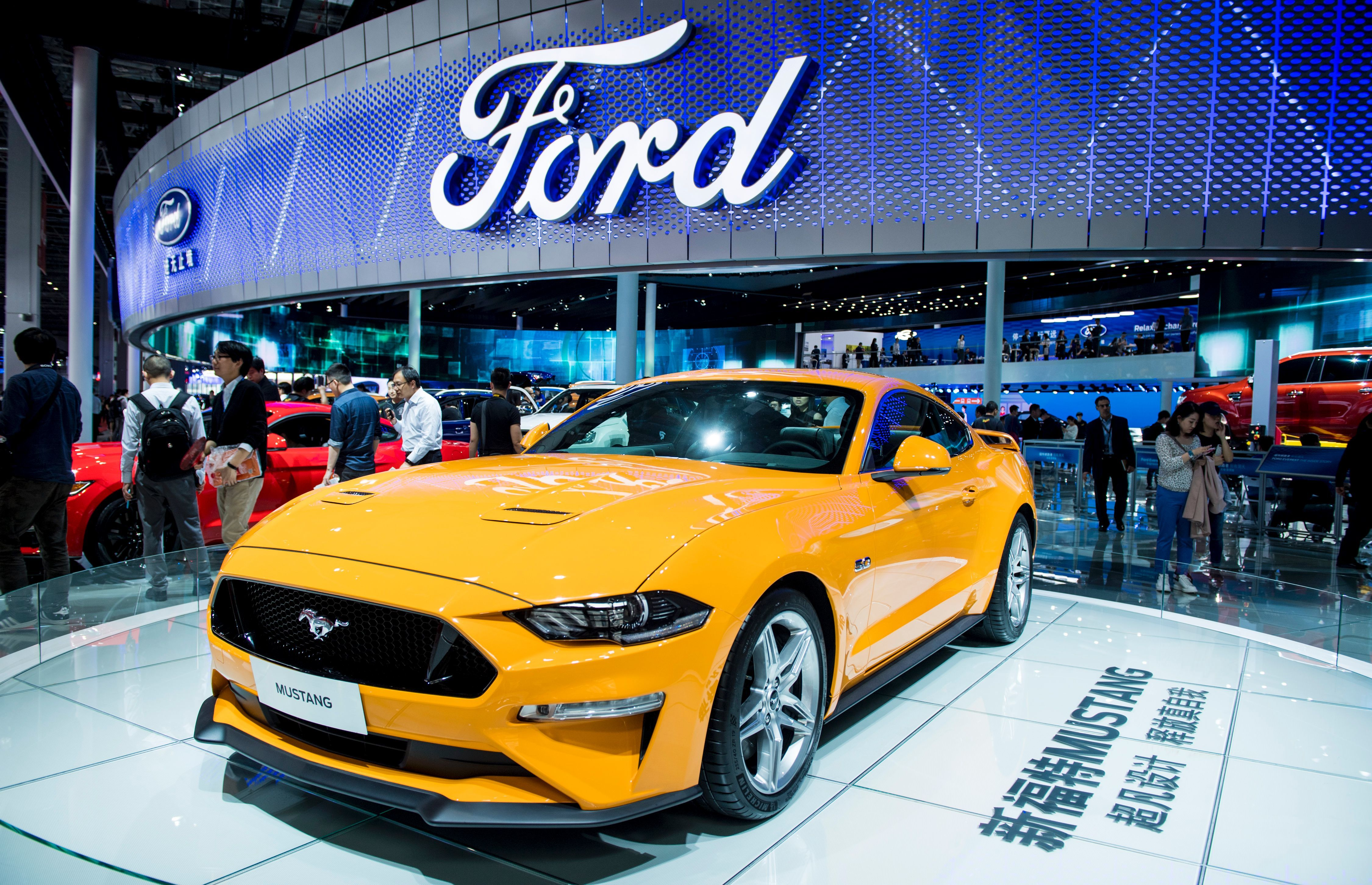 Ford Motor to Invest $11 Billion in EV